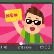 Youtube動画「鳴き声が美輪明宏さんなフクロウ」