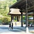 漱石の見た鐘と、子規が聞いた鐘。鎌倉、建長寺