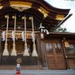 京都の干支めぐり。狛イノシシが迎える 御所西の「護王神社」。足腰の健康にご利益