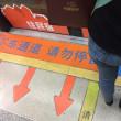 中国の地下鉄