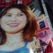 ビッグコミック 6月増刊号