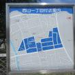 城下町 三田の街めぐり on 2018-6-17 その12 白洲退蔵出生地