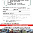 【札幌7/26】「ラブアースの森づくり in札幌」開催します
