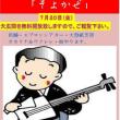 7月の休館日とイベントのお知らせ!!