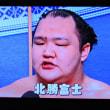11/14 金星の北勝富士さんに失礼します 北勝富士のまげを見て