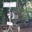 雨巻山登って、ちとせ で豚カツ(益子町)