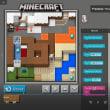 Minecraft講座 「Hour of Code」編