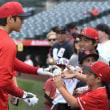 ◯ ShoheiOhtani【MLB】大谷効果は絶大!? エンゼルスがリーグNO1観客動員数 ヤンキースを凌駕