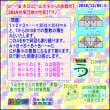 [中学受験算数][数学]【う山先生・2019年対策問題】[0連続][何回割れる?]1回目