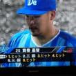 まずは、明日の勝利!横浜DeNAベイスターズ