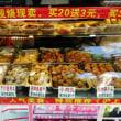 安くてボリューム満点☆地元の人が利用する大衆食堂の牛肉チャーハン