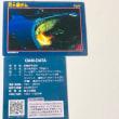 Goo ダムカードを紹介  天ヶ瀬ダム