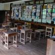 旧福沢小学校