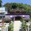 琵琶湖・竹生島の宝厳寺