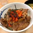 キムカル丼 at Matsuya (松屋 代々木店)