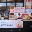 台湾のOKマート、セルフ調理器「OKクック」導入!