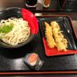 古川 伊予製麺