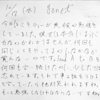 【美術部】成績会議の間に英検準二級の勉強をしたとかしないとか~181017