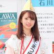 「こまつ姫御前」解禁! 北陸のかに、勢揃い! in 上野駅