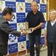 平成30年7月西日本豪雨災害義援金寄付
