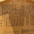 二年前!「日本百名居酒屋」の太田和彦さんとツーショット❣