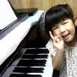 【3才のピアノ】レッスンを楽しく勉強するって?