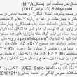 ペルシャ語(Persian)  (MIYA کل حل مسالمت آمیز (مشکل