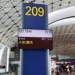 まだまだ香港空港です