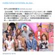 ユチョン&ジェジュンSNS・・・動画