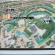 城ロマン:掛川3城巡り(掛川城)