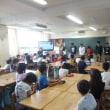 大阪産業大学と連携した小学校での環境学習