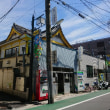 松の湯(東京・中延)