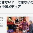 日本ではなぜ「値切り交渉」ができない? できないのではなく、する必要がないのだ=中国メディア