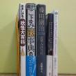 「19日・古本屋」北九州市八幡西区黒崎の古本屋・藤井書店