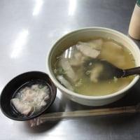 鯛のお粥(雑炊)(台湾・高雄)