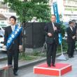 衆議院議員平沢勝栄先生 来仙