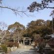 京都・岩倉〇三宅八幡宮