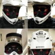 ヘルメットのシステムパッドを交換