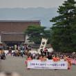 京都時代祭