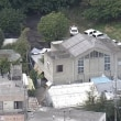 Japanese nursery school hit by possible US aircraft part
