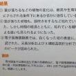 為朝神社プロジェクト本格始動!&箱根旅行記