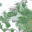 わたしの思い出ノート、九州探訪マップ
