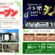 平安閣カシータ光オープン