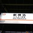 ◇今日の横浜