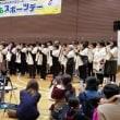 新宿区主催東京オリンピック1000日前イベント 奇跡の一本松の布を纏い150人が大合奏