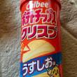 スーパーで買った♪ポテトチップス(*^^)v