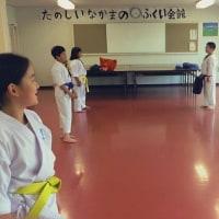 7/18 西区 福井カラテ倶楽部