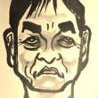 『和田、瀧容疑者の話題中「あかんあかん」と番組制止』~ピエール瀧