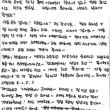Letter from Ryeowook 21