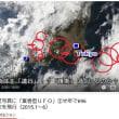 動画 : NASA衛星写真に「葉巻型UFO」②半年で696機が日本上空を飛行(2015.1~6)